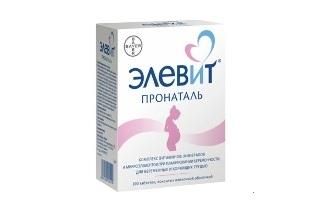 ЭЛЕВИТ ПРОНАТАЛЬ табл. п/о   100