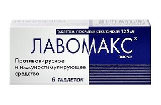 ЛАВОМАКС табл. п/о 125 мг   6